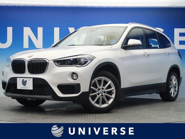 BMW X1 xDrive 18d 前席パワーシート 純正HDDナビ インテリジェントセーフティ バックカメラ コンフォートアクセス 純正17インチAW