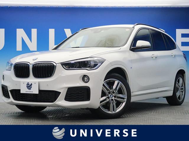 BMW X1 xDrive 18d Mスポーツハイラインパッケージ アドバンスドアクティブセーフティPKG インテリジェントセーフティ 純正HDDナビ バックカメラ 純正18インチAW