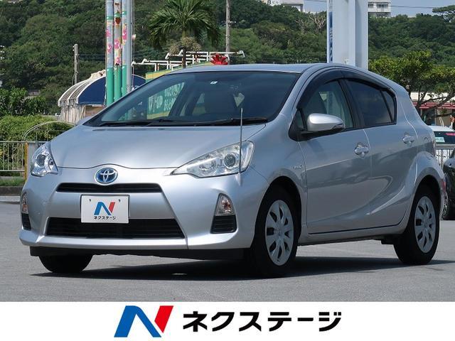沖縄県の中古車ならアクア S 純正ナビ バックカメラ bluetooth スマートキー オートエアコン ETC オートライト