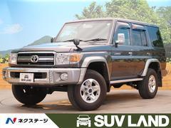 ランドクルーザー70バン SDナビ 電動デフロック 5MT 背面タイヤ 4WD 1オーナー 禁煙車 ETC サイドステップ マニュアルエアコン/リアヒーター 純正16AW ハロゲンヘッド ベンチシート Bluetooth接続可