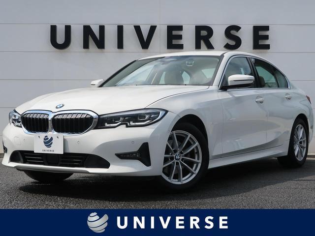 BMW 320i ハイラインPKG/プラスPKG ドライビングアシスト 衝突軽減ACC ベージュレザーシート 前席シートヒーター&パワーシート LEDヘッドランプ&フォグランプ アンビエントライト ミラー内蔵ETC