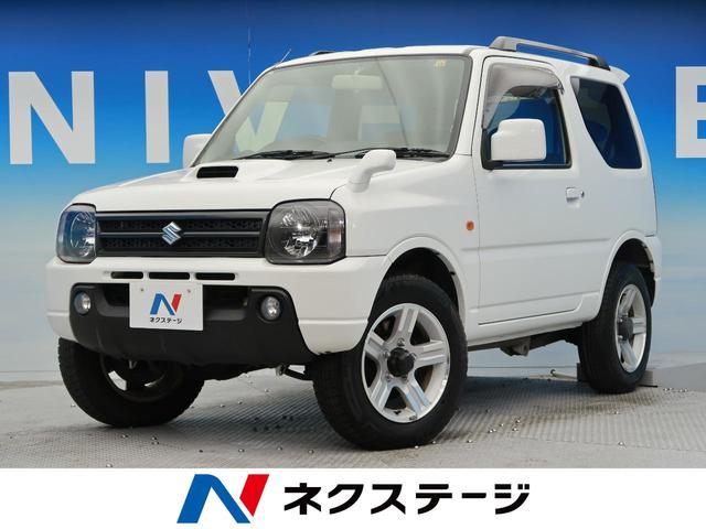 スズキ XC 社外ナビ 4WD ターボ キーレスエントリーシステム ETC 禁煙車 純正16インチアルミ 電動格納ミラー プライバシーガラス