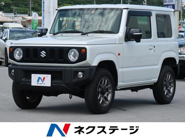 沖縄県豊見城市の中古車ならジムニー XC 衝突被害軽減システム クルーズコントロール SDナビ Bluetooth フルセグTV
