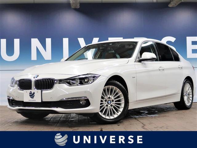 BMW 320d ラグジュアリー アクティブクルーズコントロール ブラウンレザー インテリセーフ 純正ナビBカメラ 純正17インチAW コンフォートアクセス 前後ソナー LEDヘッド/フォグ 前席シートヒーター