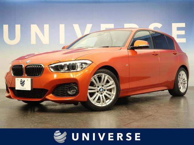 1シリーズ(BMW) 118i Mスポーツ 純正ナビ バックカメラ クルーズコントロール インテリジェントセーフティー クリアランスソナー 中古車画像