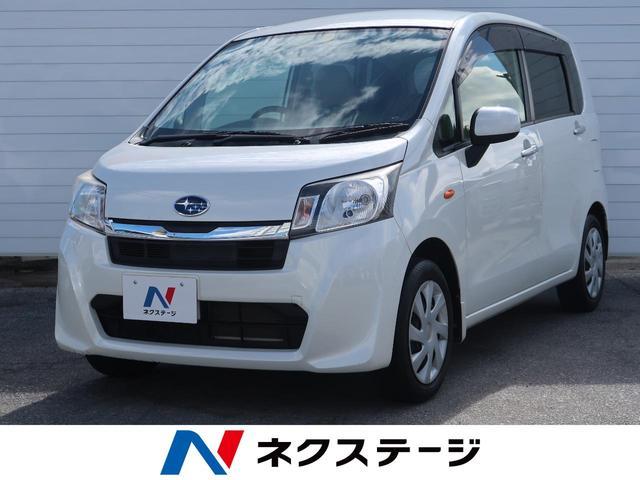沖縄の中古車 スバル ステラ 車両価格 30.9万円 リ済別 2013(平成25)年 7.0万km パール・ホワイトIII