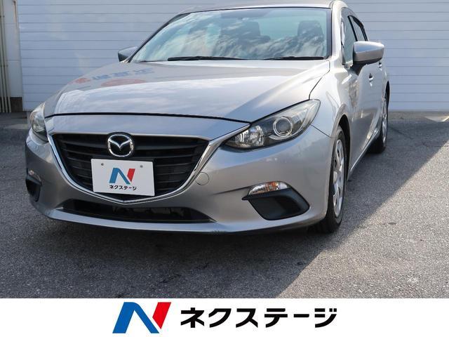 沖縄県うるま市の中古車ならアクセラ 15C オーディオ アイドリングストップ ETC スマートキー