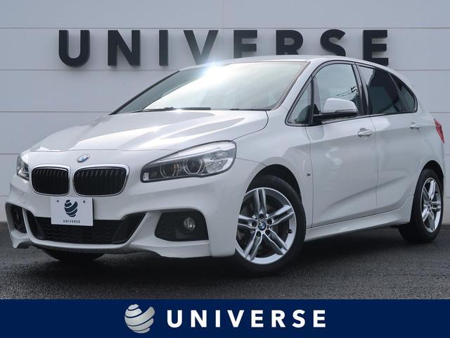 BMW 218dアクティブツアラー Mスポーツ パーキングサポートPKG/レザーPKG 黒革シート 前席シートヒーター LEDヘッドランプ 純正HDDナビ リアビューカメラ パークディスタンス 純正17インチAW ミラー内蔵ETC
