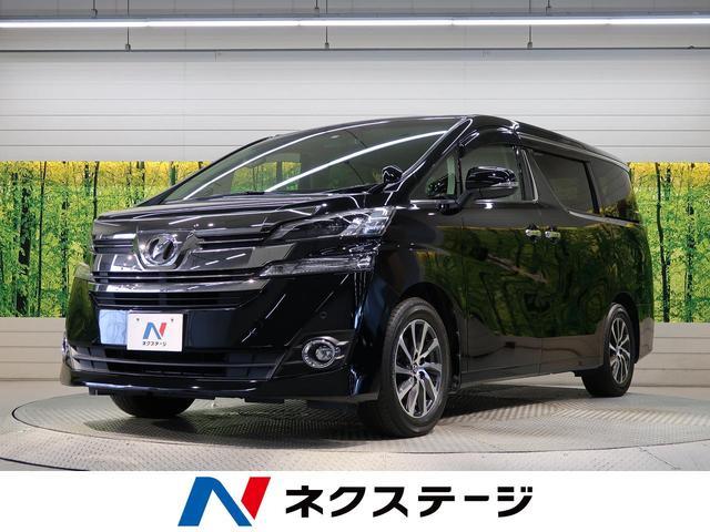 トヨタ 2.5V 禁煙車 純正フルセグナビ Bluetooth対応 バックカメラ 7人乗り 両側電動スライドドア LEDヘッドライト 純正17インチアルミホイール オットマン 運転席パワーシート ETC ドラレコ