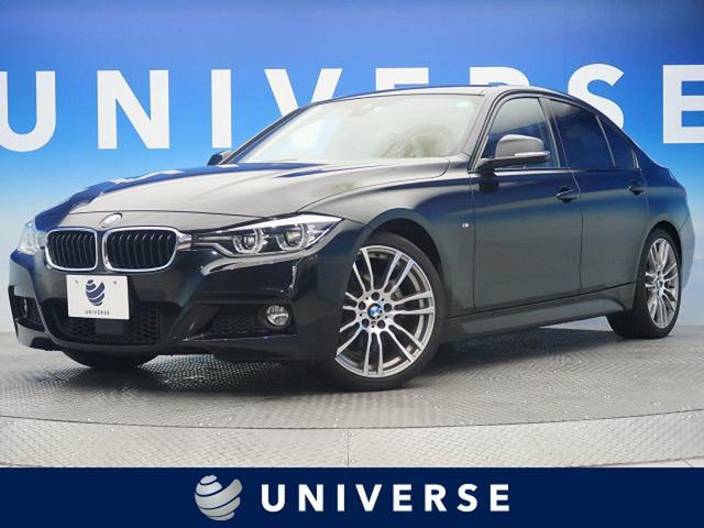 BMW 320i Mスポーツ 革シートセット 純正OP19インチAW インテリジェントセーフティ ACC LEDヘッドランプ 前席パワーシート 純正HDDナビ デュアルオートエアコン コンフォートアクセス