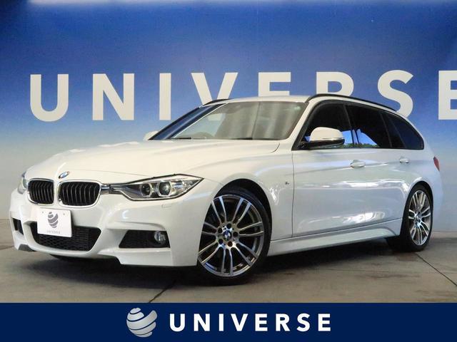 BMW 320iツーリング Mスポーツ インテリジェントセーフティ レーンチェンジウォーニング 純正HDDナビ 専用革巻きステアリング オプション19インチAW アルカンターラシート シートヒーター パドルシフト 電動リアゲート 禁煙車