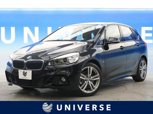 BMW 225i xDriveアクティブツアラー Mスポーツ インテリジェントセーフティ 純正HDDナビ バックカメラ メモリ付きパワーシート 電動リアゲート パークディスタンスコントロール LEDヘッドライト 純正18インチAW スマートキー ETC 禁煙車