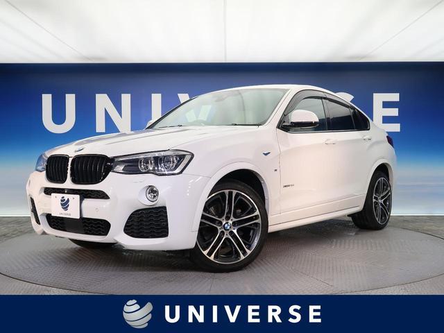 BMW xDrive 35i Mスポーツ サンルーフ アドバンスドアクティブセーフティパッケージ ベージュ革 シートヒーター OP20インチアルミ 純正ナビ バックカメラ 電動リアゲート コンフォートアクセス LEDヘッドライト ETC