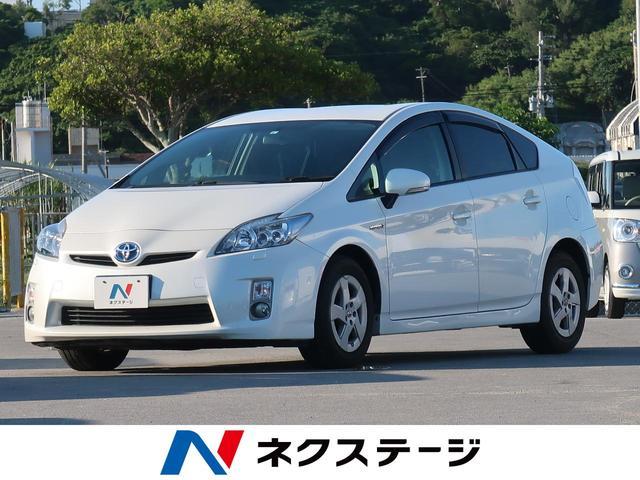 沖縄県の中古車ならプリウス S LEDエディション 純正ナビ LEDヘッドランプ bluetooth フルセグTV スマートキー オートエアコン