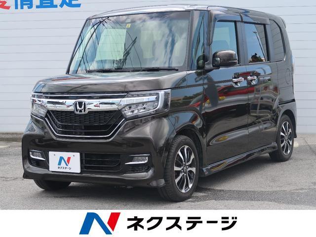 沖縄県うるま市の中古車ならN-BOXカスタム G・Lホンダセンシング 純正9型ナビ フルセグ バックカメラ パワースライドドア アダプティブクルーズコントロール ホンダセンシング ETC スマートキー LEDヘッド Bluetooth