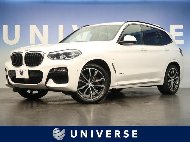 BMW X3 xDrive 20d Mスポーツ セレクトパッケージ ハイラインパッケージ パノラマサンルーフ harman/kardon ヘッドアップディスプレイ 黒革 アクティブクルーズ
