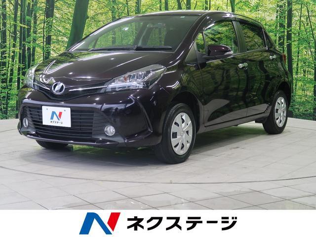 トヨタ 1.3F LEDエディション 4WD SDナビ 寒冷地仕様 バックカメラ 禁煙車 スマートキー 記録簿 Bluetooth機能 オートライト ドライブレコーダー 横滑り防止装置
