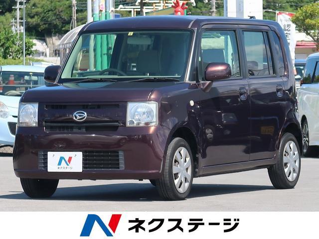 沖縄県の中古車ならムーヴコンテ L CDオーディオ スマートキー アイドリングストップ プライバシーガラス 電動格納ミラー