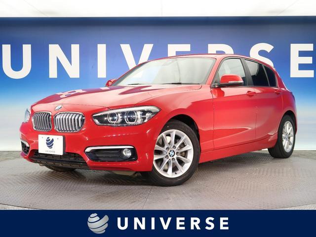 BMW 1シリーズ 118i スタイル パーキングサポートPKG コンフォートPKG 純正ナビ バックカメラ コンフォートアクセス コーナーセンサー クルコン LEDヘッドライト Bluetooth接続 禁煙車