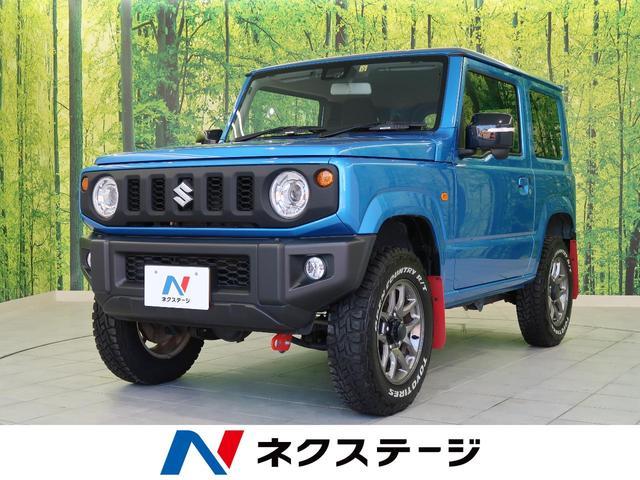 スズキ XC 4WD 純正8型ナビ セーフティサポート 5速MT クルコン シートヒーター フルセグTV Bluetoothオーディオ LEDヘッドライト 純正16インチAW ETC スマートキー