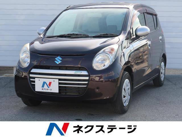 沖縄県うるま市の中古車ならアルトエコ ECO-S オーディオ アイドリングストップ スマートキー