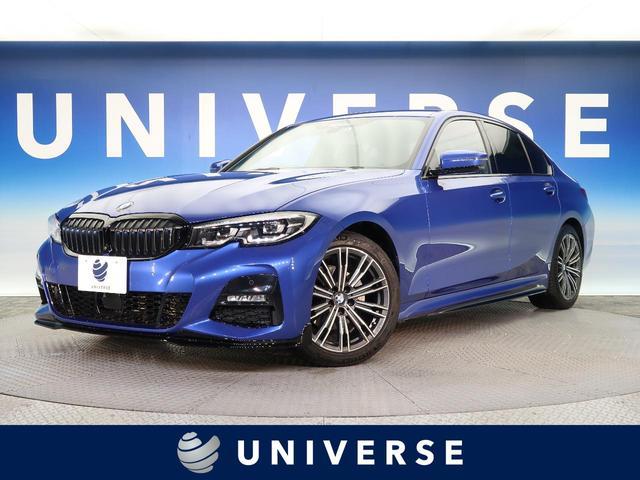 BMW 320d xDrive Mスポーツ 1オーナー コンフォートPKG 全周囲カメラシステム Mスポ専用シート エアロ装着車 アダプティブクルーズコントロール シートヒーター 純正18インチAW パワーシート 禁煙 パドルシフト ETC