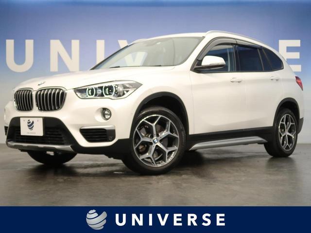 BMW X1 xDrive 20i xライン アドバンスドアクティブセーフティーパッケージ パークディスタンスコントロール 純正ナビ バックカメラ ドライビングアシスト ダイヤ柄革コンビシート シートヒーター 18インチAW