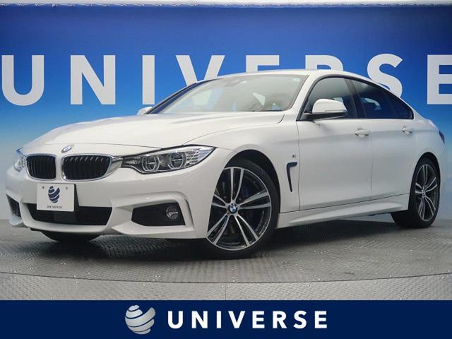 BMW 4シリーズ 420iグランクーペ Mスポーツ LEDヘッドライト OP19インチAW インテリジェントセーフティ 純正HDDナビ パワーシート 電動リアゲート 禁煙車