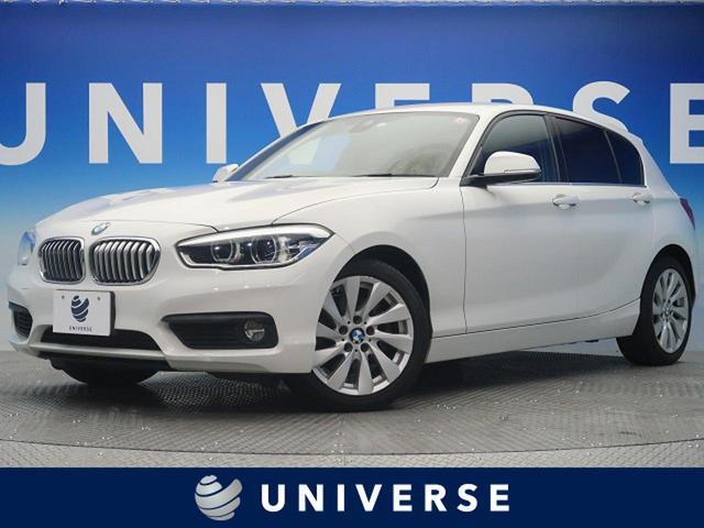 BMW 1シリーズ 118i セレブレーションエディション マイスタイル 特別仕様車 ドライビングアシストパッケージ パーキングサポートパッケージ 前席シートヒーター LEDヘッドライト 純正17インチAW リアビューカメラ ルームミラーETC