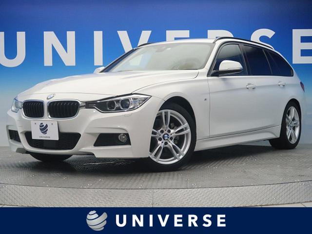 BMW 320dツーリング Mスポーツ 黒革シート 前席シートヒーター harman kardonサウンド 衝突被害軽減システム アダプティブクルーズコントロール メモリー付パワーシート