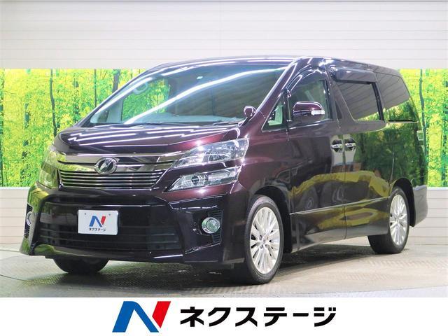 トヨタ 2.4Z アルパイン10型ナビ 11.4型フリップダウンモニター 両側電動スライドドア クリアランスソナー HIDヘッド リアオートエアコン 禁煙車 バックカメラ ダブルゾーン再生 ビルトインETC