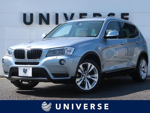 BMW xDrive 20d ハイラインPKG/1オーナー/サンルーフ/ベージュレザー/オプション19インチAW/純正ナビ/トップビューカメラ/シートヒーター/メモリ機能付パワーシート/コンフォートアクセス/パワーテールゲート