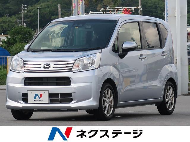 沖縄県の中古車ならムーヴ Xリミテッド SAIII 衝突被害軽減システム SDナビ バックカメラ Bluetooth スマートキー ドライブレコーダー アイドリングストップ オートエアコン