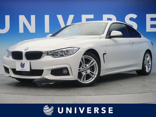 BMW 420iクーペ Mスポーツ LEDヘッドランプ&LEDフォグランプ 純正HDDナビTV アクティブクルーズコントロール インテリジェントセーフティ リアビューカメラ パークディスタンスコントロール