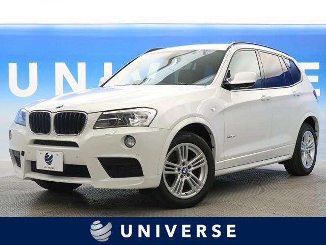BMW xDrive 20d ブルーパフォマンスMスポーツP 純正HDDナビTV バックカメラ クルコン コーナーセンサー 前席パワーシート コンフォートアクセス HIDヘッド 純正18インチAW オートライト AUX接続 ダウンヒルアシスト 禁煙車