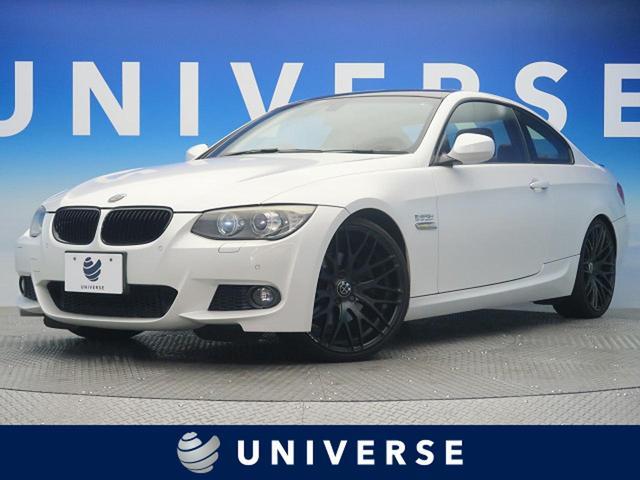 BMW 3シリーズ 325i Mスポーツパッケージ サンルーフ 純正HDDナビ フルセグTV 赤革シート 前席パワーシート&シートヒーター デュアルオートエアコン HIDヘッドランプ パークディスタンスコントロール