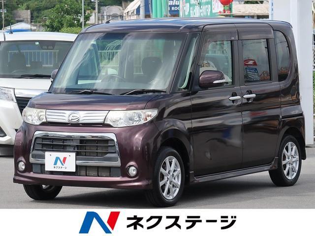 沖縄県の中古車ならタント カスタムX SDナビ 片側電動スライドドア スマートキー フルセグTV HIDヘッドライト ドアバイザー 純正14インチAW オートエアコン