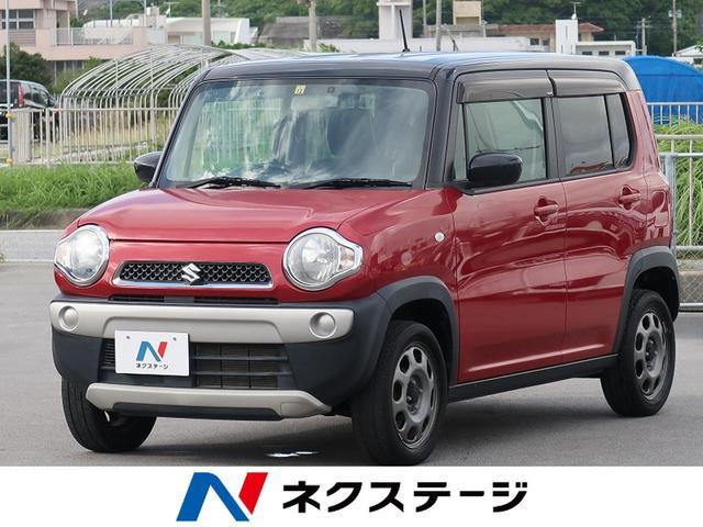 沖縄県豊見城市の中古車ならハスラー G CDオーディオ キーレスエントリー オートエアコン アイドリングストップ ドアバイザー MT車