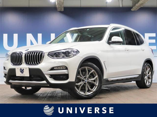 BMW xDrive 20d Xライン アクティブクルーズコントロール 衝突軽減 黒革 シートヒーター ナビ全周囲カメラ 地デジTV 純正19インチアルミホイール LEDヘッド/フォグ 電動リア