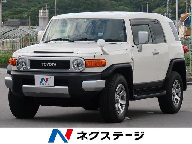 沖縄県の中古車ならFJクルーザー ベースグレード SDナビ キーレスエントリー フルセグTV bluetooth 純正17インチAW