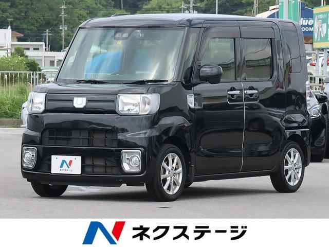 沖縄県の中古車ならウェイク L SAIII ディスプレイオーディオ 衝突被害軽減 バックカメラ 両側電動スライドドア スマートキー 純正14インチAW bluetooth オートライト