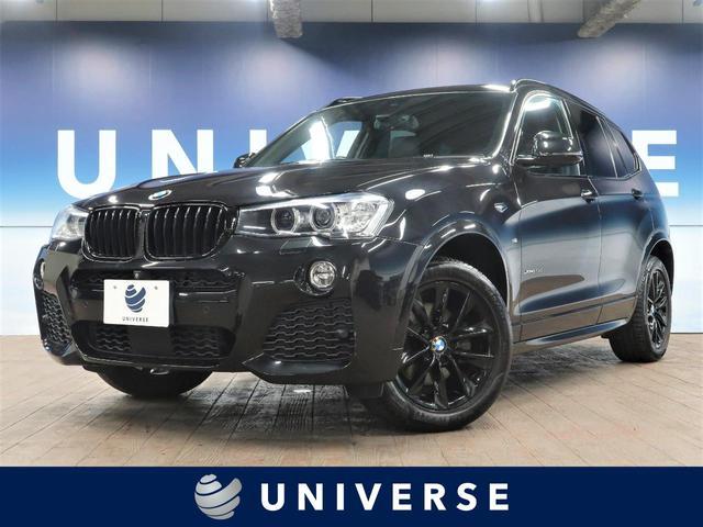 BMW セレブレーションエディションブラックアウト 特別仕様車 純正ナビ ドライビングアシストプラス アクティブクルーズコントロール 黒革シート 前席シートヒーター 電動リアゲート 純正18インチブラック塗装アルミホイール 専用サスペンション