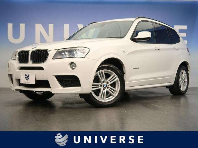 BMW X3 xDrive 20d ブルーパフォマンスMスポーツP 電動リアゲート コンフォートアクセス クルーズコントロール メモリー付きパワーシート 純正ナビ バックカメラ ETC 純正18インチAW