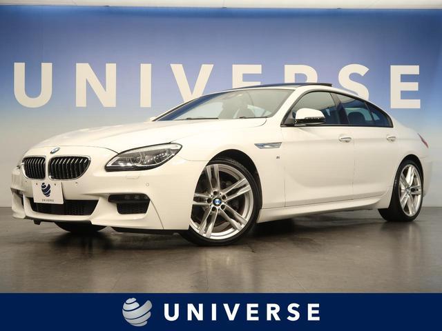 BMW 6シリーズ 640iグランクーペ Mスポーツ オプション20インチAW サンルーフ 黒革シート アダブディブクルーズコントロール ヘッドアップディスプレイ 純正ナビ バックカメラ レーンチェンジウォーニング 前席シートヒーター