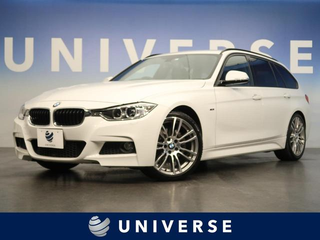 BMW 328iツーリング Mスポーツ 純正19インチAW Mスポーツサスペンション クルーズコントロール コンフォートアクセス クリアランスソナー HIDヘッドライト 純正ナビ フルセグTV