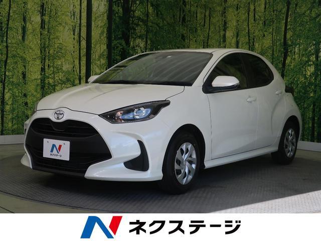 トヨタ ヤリス X 禁煙車 バックカメラ セーフティセンス Bluetooth接続 スマートキー オートマチックハイビーム