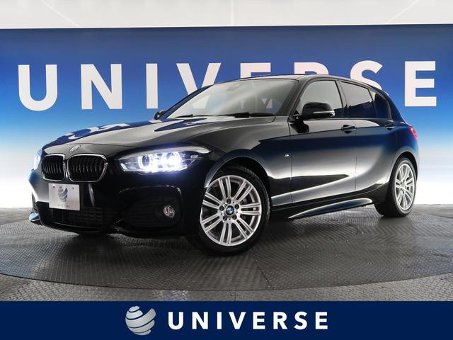 BMW 1シリーズ 118i Mスポーツ 後期型 パーキングサポートパッケージ クルーズコントロール LEDヘッドライト バックカメラ Mスポーツ専用アルカンターラコンビシート BMWモードセレクト パークディスタンスコントロール ETC