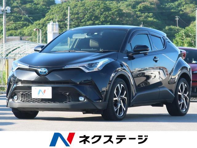 沖縄県の中古車ならC-HR G レーダークルーズ 衝突被害軽減システム 純正ナビ Bluetooth 左右独立エアコン ETC ドライブレコーダー スマートキー