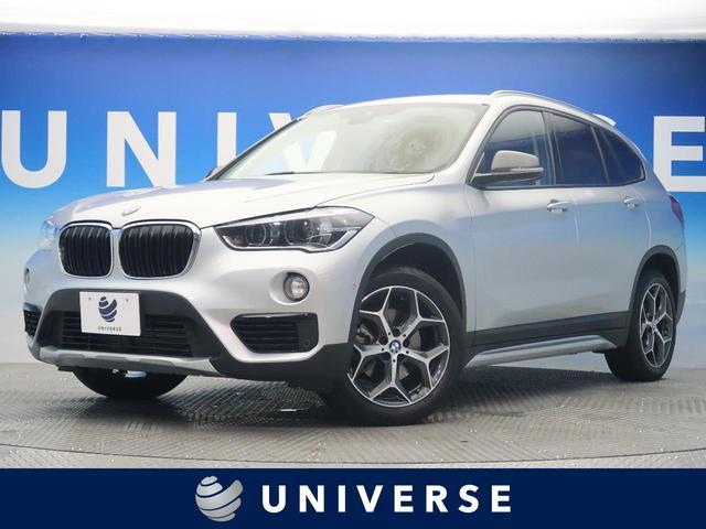 BMW xDrive 18d xライン アドバンスドアクティブセーフティPKG コンフォートPKG インテリジェントセーフティ 純正ナビ バックカメラ 純正18インチAW コンフォートアクセス HIDヘッドライト