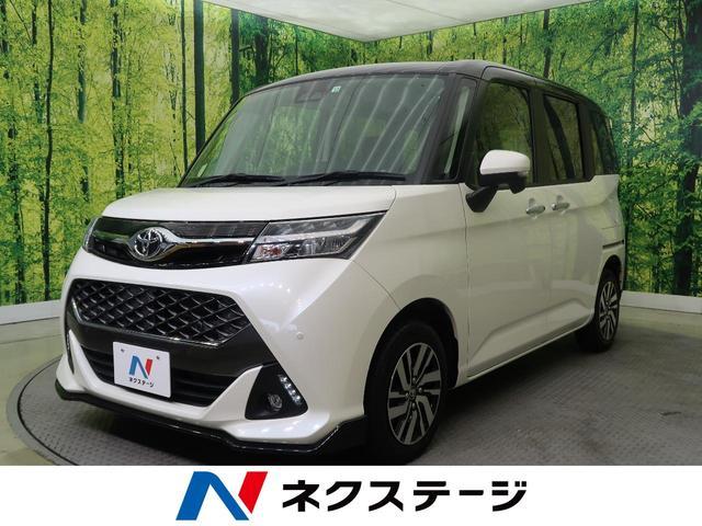 トヨタ カスタムG 禁煙車 SDナビTV 両側電動スライドドア LEDヘッド ETC シートヒーター コーナーセンサー Bluetooth接続